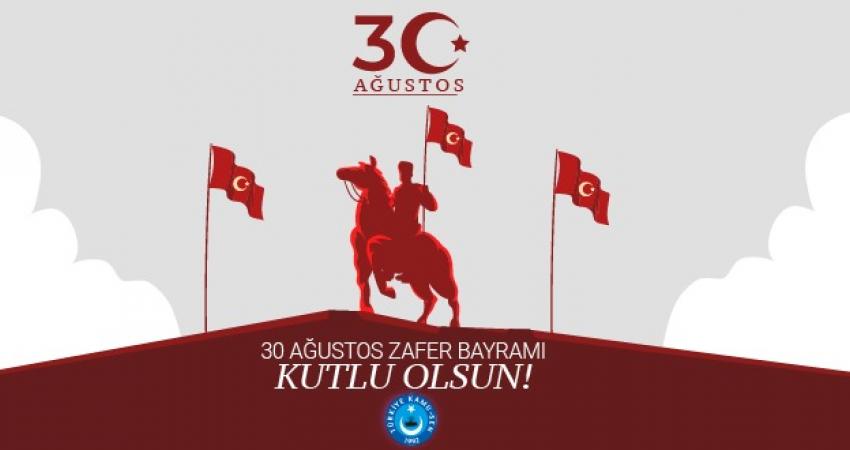 30 AĞUSTOS ANADOLU'NUN TÜRK YURDU OLDUĞUNUN TESCİLİDİR, KUTLU OLSUN