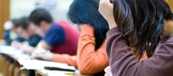 DPB 2010 KPSS Sınav İptali İle İlgili Açıklama Yayınladı