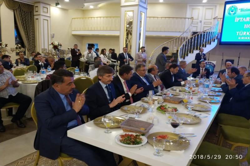 Türkiye Kamu-Sen Kırıkkale İl Temsilciliği tarafından düzenlenen Teşkilat Buluşması büyük bir katılımla gerçekleştirildi.