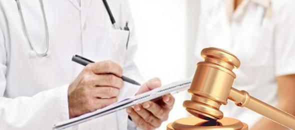 Aile Sağlığı Çalışanına Verilen Cezaya  Önemli Bozma Kararı