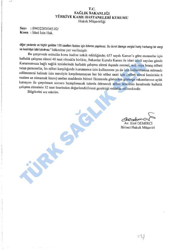 Başbakanlığın 16 Eylül 2015 tarih ve 10381 sayılı yazısı ile tüm kamu çalışanları Kurban Bayramı nedeniyle 2.5 günlük idari izinli sayılmışlardı. Söz konusu yazıda idari izin süresince görev yapanlara herhangi bir fazla ödemede bulunulmayacağı da açıklanmıştı.