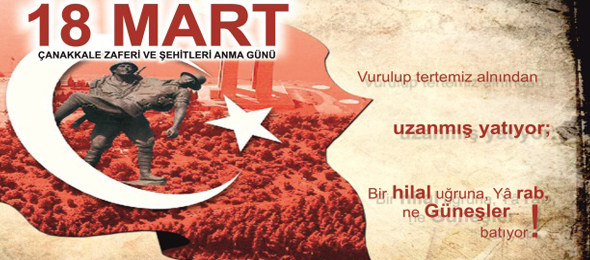 Türkiye Kamu-Sen ve Türk Sağlık-Sen Genel Başkanı Önder Kahveci, Çanakkale Zaferi'nin 104. yıldönümü nedeniyle yaptığı basın açıklamasında, başta Gazi Mustafa Kemal Atatürk olmak üzere bütün şehitlerimizi ve gazilerimizi minnetle andı. Kahveci açıklamasına şu şekilde devam etti;