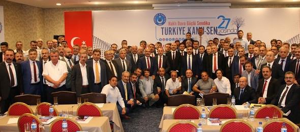 Türkiye Kamu-Sen'in 24 Haziran 2019 tarihinde yapılan Yüksek İstişare Toplantısı'nda yaklaşan toplu sözleşme süreci ve Türkiye Kamu-Sen'in yol haritasına ilişkin değerlendirmeler sonuçlanmıştır.
