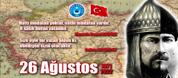 Türkiye Kamu-Sen Genel Başkanı Önder Kahveci, Malazgirt Zaferinin yıldönümü nedeniyle aşağıdaki mesajı yayınlamıştır: