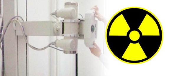 8 Kasım Dünya Radyoloji Günü