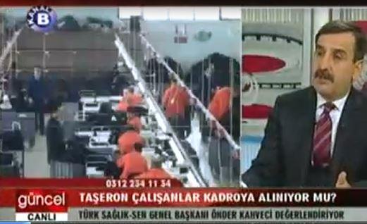 Genel Başkanımız Önder Kahveci, taşeron işçilerin kadroya alınması ve Kamu çalışanların genel sorunları ile ilgili açıklamalarda bulundu.